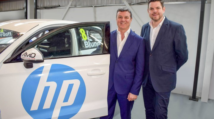 HP TO DRIVE FORWARD BLUNDELL'S 2019 CAMPAIGN!